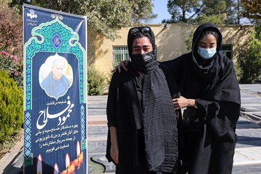 سوگواری خانواده مرحوم محمود فلاح در قطعه هنرمندان بهشت زهرا (س)