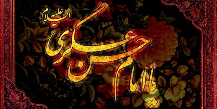 امام عسکری (ع) با تسلط به زبانهای مختلف به هدایت امت و آمادهکردن آنها برای غیبت پرداخت