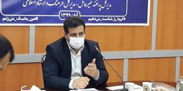 اجرای 290 برنامه پدافند غیرعامل در  مازندران/ تشکیل 14 کارگروه تخصصی پدافندی