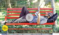 سرخط فارس| بیکاری، معضلی برای جمعیت فعال کشور