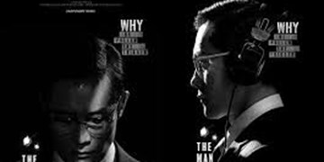 «مرد ایستاده بعدی» منتخب کره جنوبی در اسکار شد