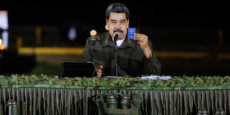رئیسجمهور ونزوئلا: هر چند خرید موشک از ایران ایده بسیار خوبی است، اما موشکی نخریدیم