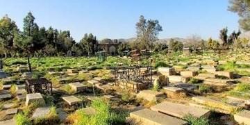 طرح ساماندهی آرامستان تاریخی دارالسلام برای سومین بار کلید خورد