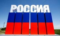 اعلام آمادگی روسیه جهت کمک به قرقیزستان در مبارزه با فساد