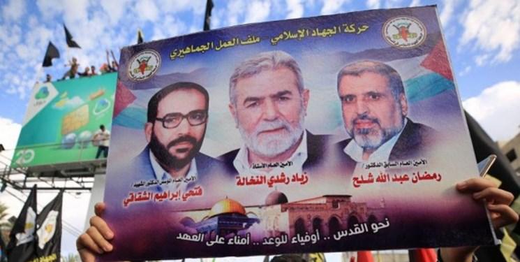 دبیرکل جهاداسلامی در سالروز شهادت «شقاقی»: تفنگ ما همچنان به سمت دشمن صهیونیستی است