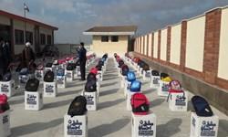 توزیع یکمیلیون لوازم التحریر در مناطق محروم به همت بنیاد برکت