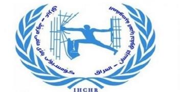 عراق| درخواست برای تصویب قانون بینالمللی جرم انگاری اهانت به ادیان