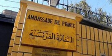 تصاویر| تدابیر شدید امنیتی مقابل سفارت فرانسه در بغداد