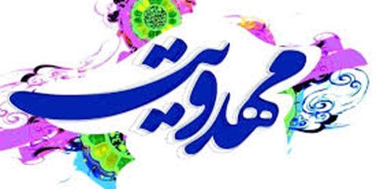 پیادهروی به مناسبت آغاز امامت حضرت ولیعصر(عج) در یاسوج/اهدای جوایز به 200 نفر