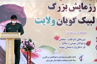 سخنرانی سرگرد رضا محمدخواه، فرمانده سپاه شهرستان کارون
