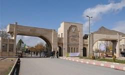 افزایش 20 درصدی شهریه دانشگاه آزاد خرمآباد