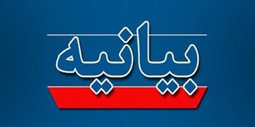 بیانیه ۶۵ کانون حقوقدان انقلابی منطقه شرق و شمال شرق کشور در محکومیت رفتار اهانت آمیز رئیس جمهور فرانسه