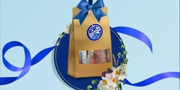 نذر 5000 بسته عیدانه معیشتی در روز میلاد پیامبر اکرم (ص)