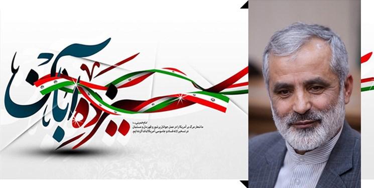 قالیباف؛ سخنران مراسم ۱۳ آبان در تهران/ بیحرمتی به پیامبر اعظم(ص) دل میلیونها مسلمان را به درد آورده