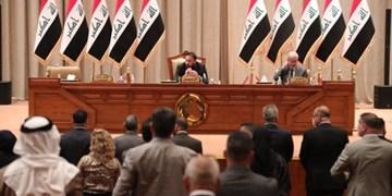 پارلمان عراق اهانت پاریس به پیامبر اکرم (ص) را محکوم کرد