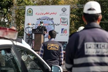 سخنرانی سردار حسین رحیمی فرمانده انتظامی پایتخت در مراسم اجرای طرح مشترک امنیت سلامت در ستاد فرماندهی پلیس تهران
