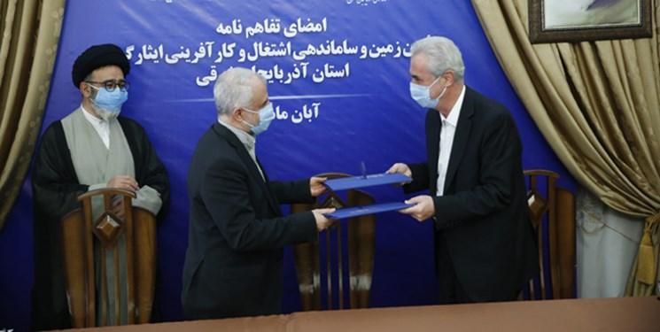 امضای تفاهمنامه تأمین زمین جهت 2846 واحد مسکونی و 1800 شغل برای ایثارگران آذربایجان شرقی