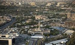 منطقه « الخضراء» در بغداد به روی شهروندان عراقی گشوده میشود