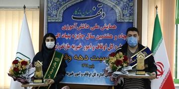 2 دانشآموز مازندرانی برنده جایزه نوبل ایرانی