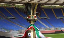 برنامه یک هشتم نهایی کوپا ایتالیا اعلام شد