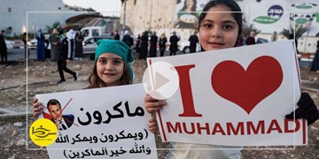 سرخط فارس| اعتراضاتمسلمانان در برابر اسلامستیزی فرانسه