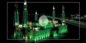 نماهنگ| آمادهسازی پایتخت یمن برای مراسم بزرگداشت میلاد پیامبر اعظم(ص)