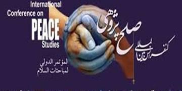 ارسال 192 مقاله از 26 کشور به کنفرانس بین المللی صلح پژوهی