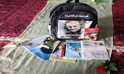 مشارکت ۴۳ هزارنفر در پویش «لبخند رضایت» دانش آموزان  نیازمند در خراسان جنوبی