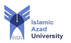 ثبت نام منتخبین کارشناسی ارشد دانشگاه آزاد ایلام از 7 آبان در سامانه آموزشیار