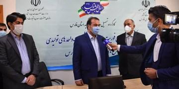 مرکز فوریتهای بررسی مشکلات واحدهای تولیدی در فارس افتتاح شد