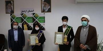 کسب جایزه بنیاد ملی موقوفه البرز توسط دانشآموزان اردبیلی