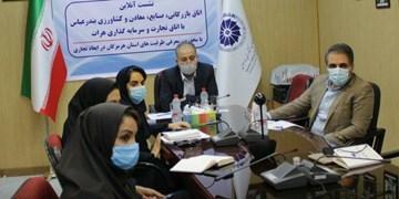 اتاق بازرگانی بندرعباس بدنبال توسعه روابط تجاری با افغانستان