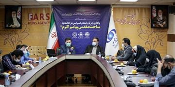 نشست رسانهای واکاوی جریان اسلام هراسی در اهانت به پیامبر اکرم(ص)