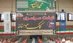 سپاه ۶ هزار بسته معیشتی بین نیازمندان کردستان توزیع میکند