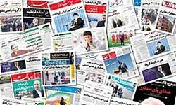 دخالت سیاسیون؛ چالش پیش روی رسانههای محلی