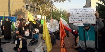 تجمع مردم مقابل سفارت فرانسه در اعتراض به اهانت به پیامبر اسلام (ص)