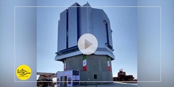 سرخط فارس| در آستانه تکمیل رصدخانه ملی ایران