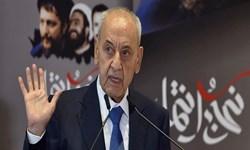 رئیس پارلمان لبنان: فلسطین، عربی و نه عبری و احیای حقوق آن قطعی است