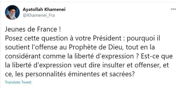 13990807000903 Test PhotoN - رهبر انقلاب: جوانان فرانسه از رئیسجمهور خود بپرسند چرا تردید در هولوکاست، جُرم اما اهانت به پیامبر خدا آزاد است؟