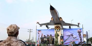 یادواره شهید خلبان پرویز ذبیحی در جویبار