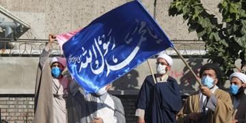 تجمع اعتراضی طلاب بسیجی مقابل سفارت فرانسه/ محکومیت اقدام نشریه موهن فرانسوی