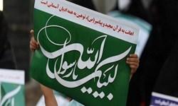 دشمنی برخی سران غربی، ریشه در اندیشه سلطهشکن اسلام دارد