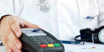 مشاغل پزشکی مکلف به استفاده از پایانه فروشگاهی شدند