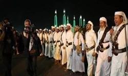 مشارکت هیئتی از قبایل جنوب عربستان در مراسم جشن سالروز نبی اکرم(ص) در صنعاء