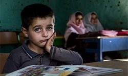 یکهزار و ۹۵۰ کودک کرمانشاه از تحصیل بازماندهاند/ جذب و حمایت از کودکان فقیر بازمانده از تحصیل