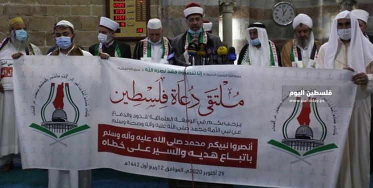 بيانيه هفتبندي انجمن علماي فلسطين درباره وم اقدام عليه فرانسه