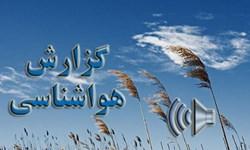 ادامه هوای گرم تا فردا درآسمان مازندران