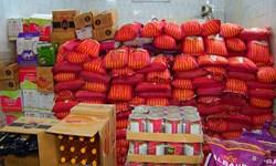 توزیع 12 هزار بسته معیشتی موقوفات مازندران در طرح شهید سلیمانی