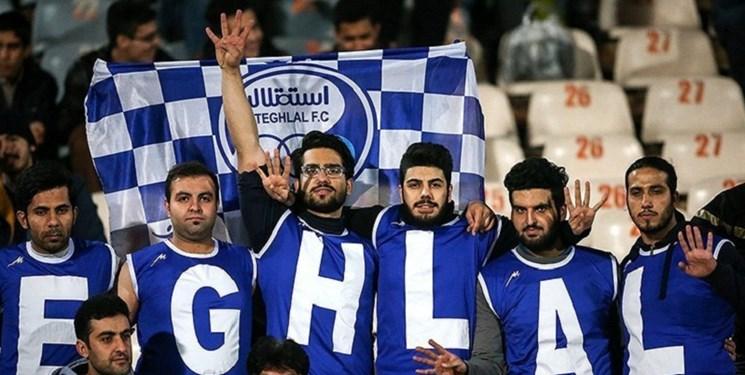 شعار هواداران علیه مددی در تمرین امروز استقلال / خبری از قائدی نشد