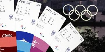 اطلاعیه توکیو برای بازپرداخت هزینه بلیتهای خریداری شده المپیک